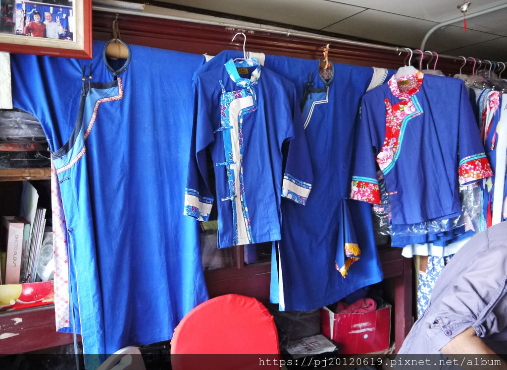 錦興藍衫店