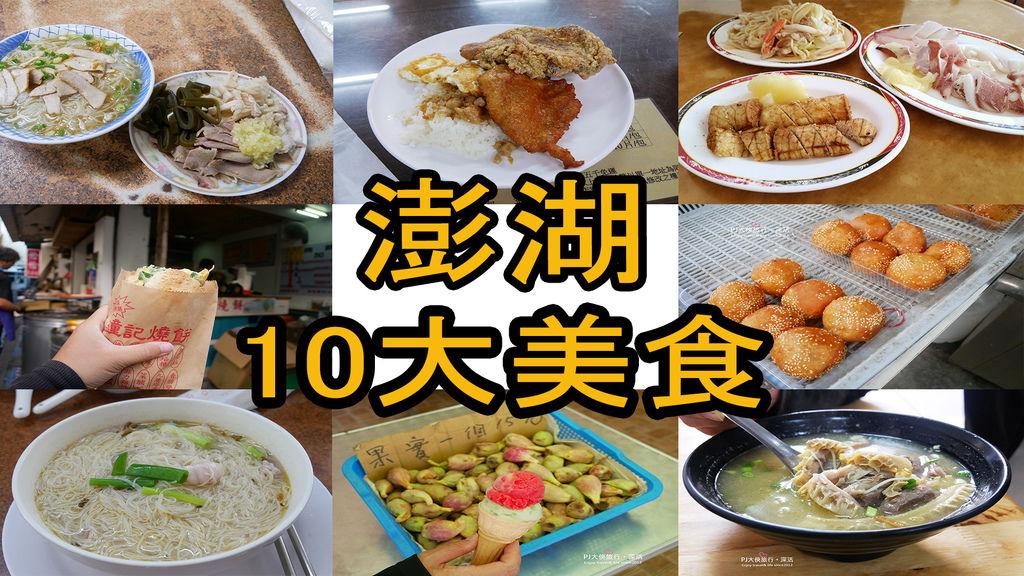pfood_1.jpg