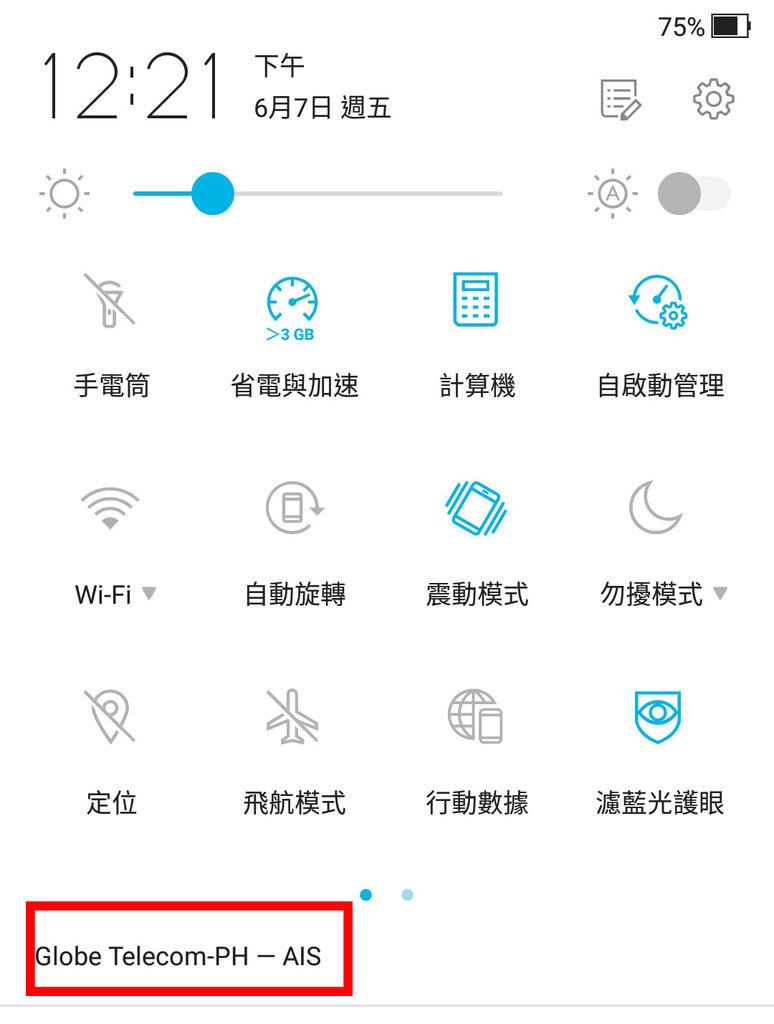 Screenshot_20190607-122125.jpg