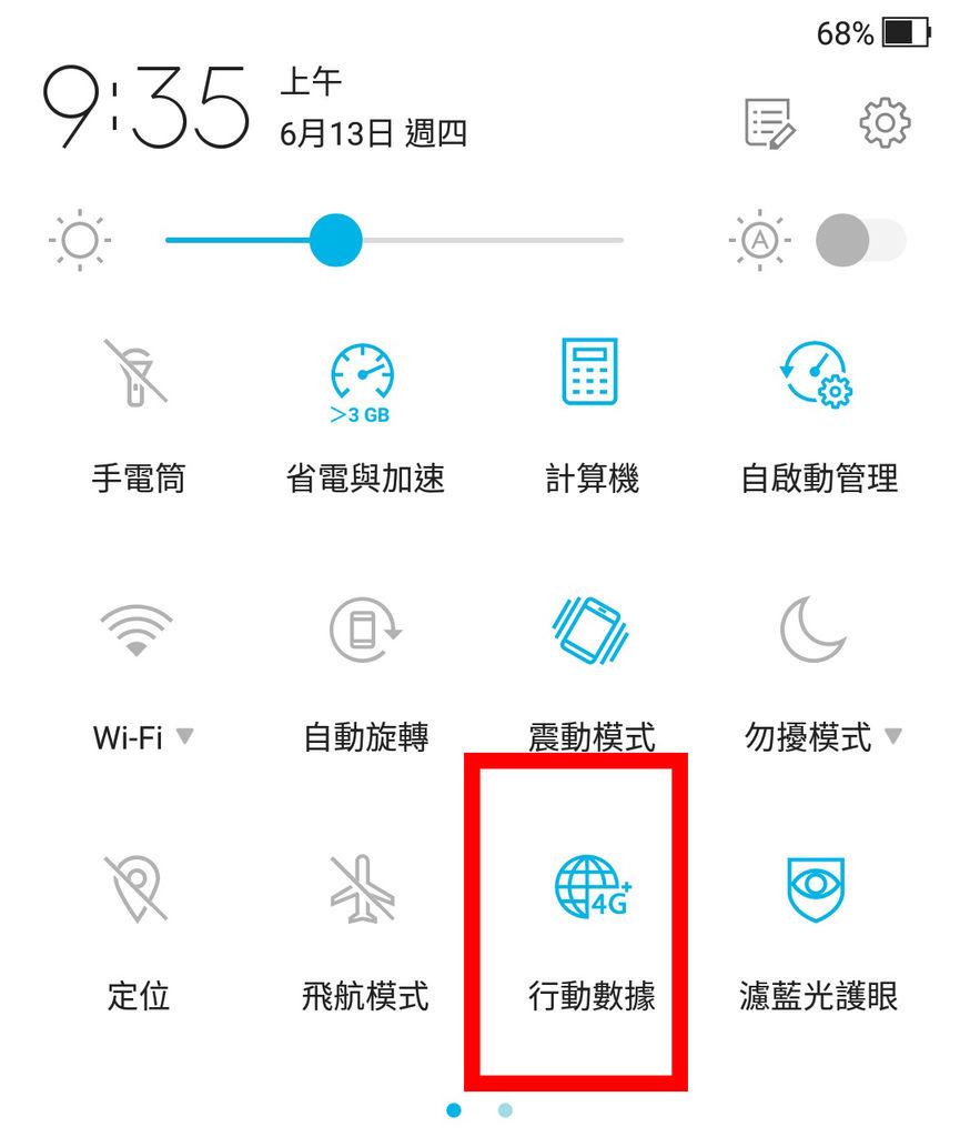 Screenshot_20190613-093514.jpg