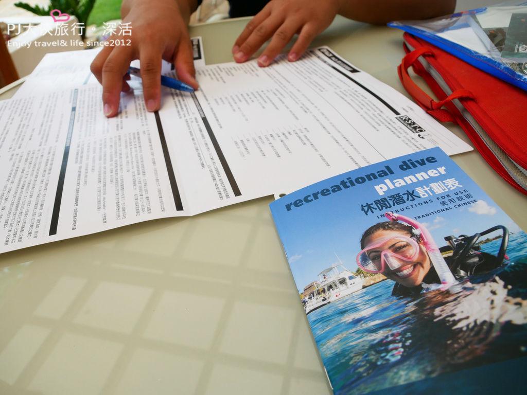 菲律賓薄荷島旅遊國外PADI潛水考證海島瘋