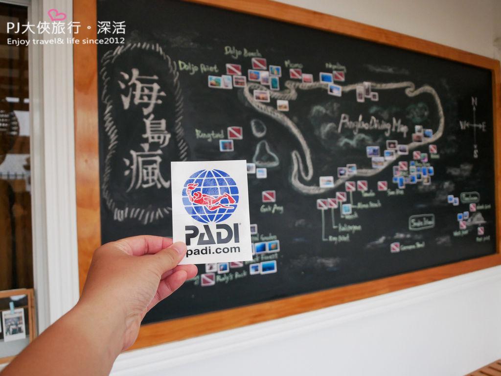 PJ大俠菲律賓薄荷島旅遊PADI潛水考證海島瘋