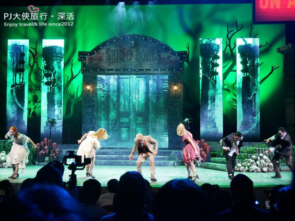 PJ大俠新加坡環球影城萬聖節驚魂夜活動體驗表演