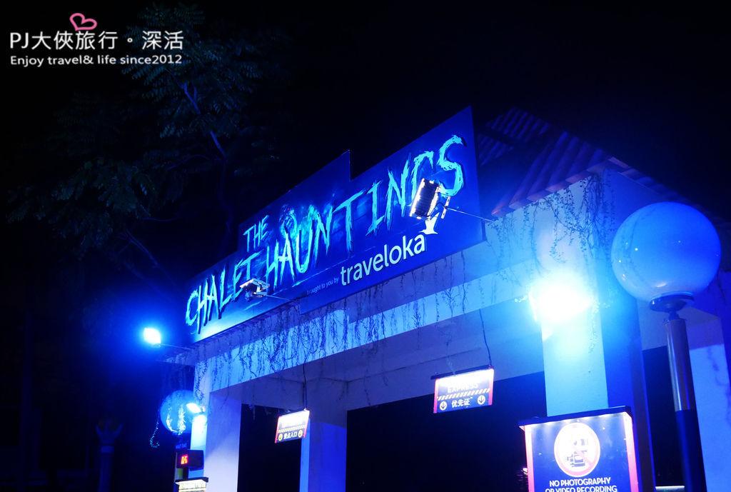 PJ大俠新加坡環球影城萬聖節驚魂夜活動體驗新加坡鬼屋