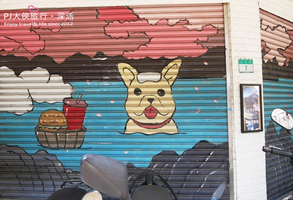 PJ大俠台北北投一日遊景點彩繪商家鐵捲門