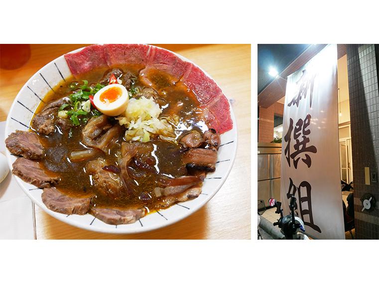 PJ大俠台中旅遊美食餐廳推薦牛肉湯麵料理新撰組