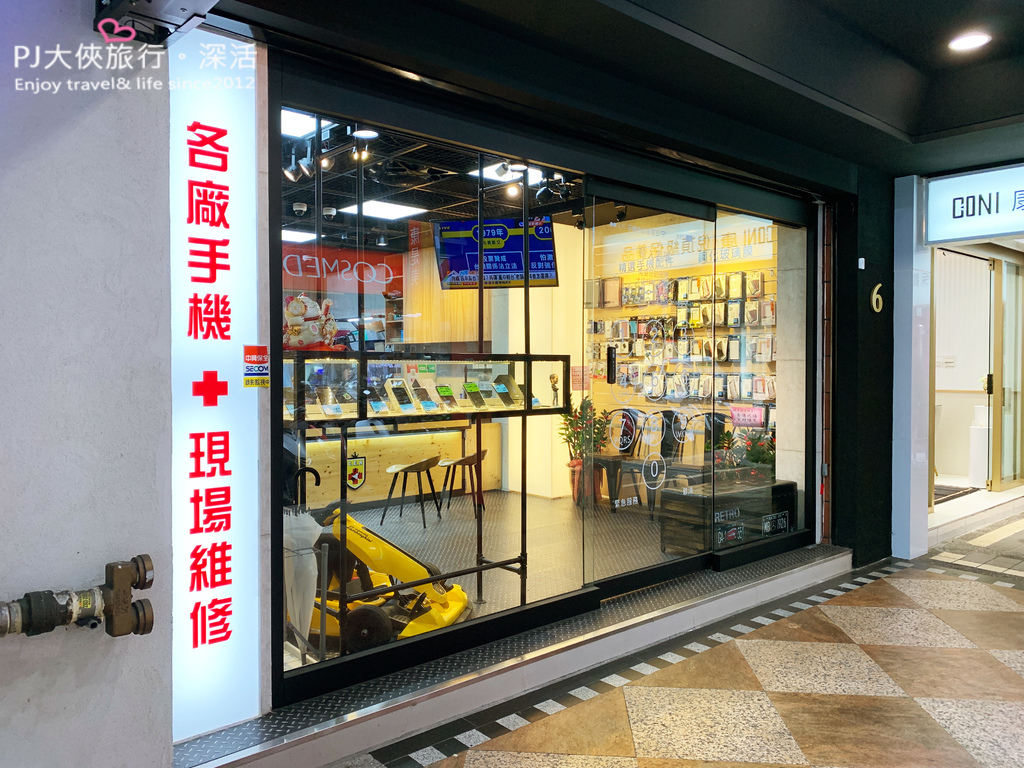 台北手機急診室站前店交通位置捷運站出口