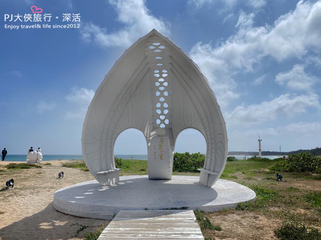 澎湖旅遊新景點2021南北環自由行貝殼教堂