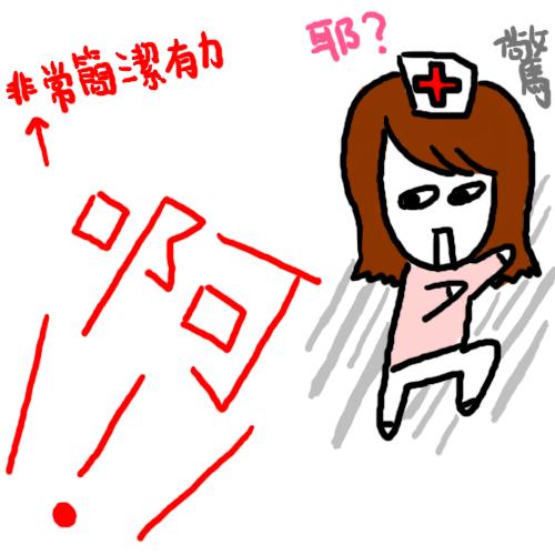 牙醫10.png