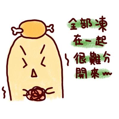 難分難捨xD.jpg