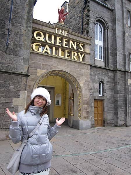沒參觀這個~但英國人熱愛Gallary~所以應景找個最壯觀的拍:p