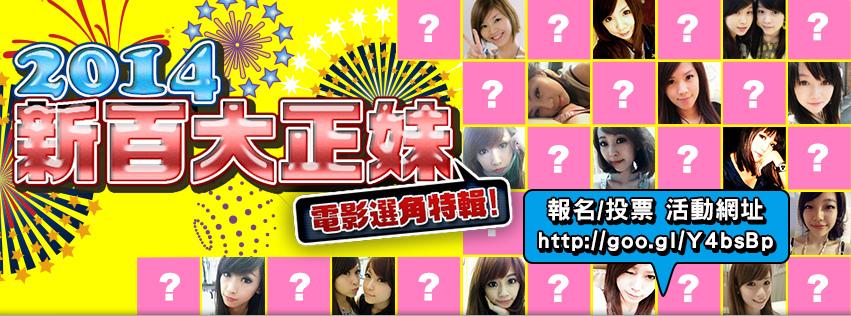 fb_版頭_01