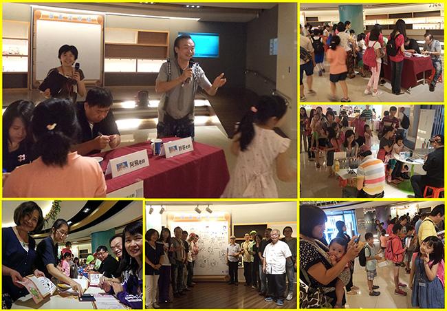 之2---2015青少年歡樂漫畫特展-104年9月9日-下午2-4時歡樂放送圚滿成功!