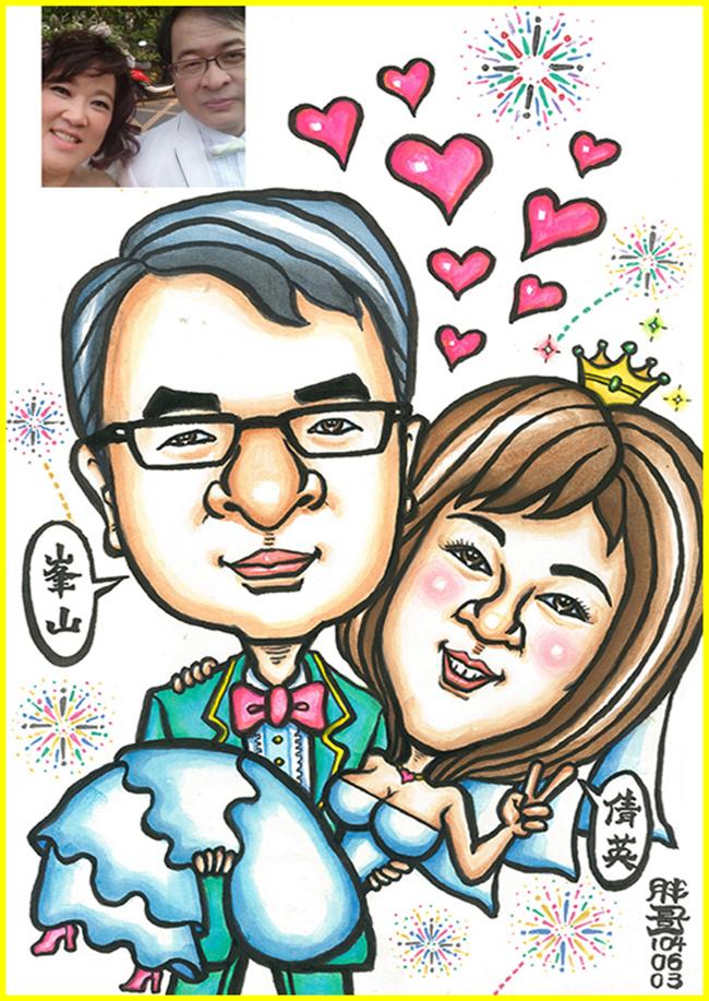 1-胖哥Q版漫畫好友-峄山伉儷.jpg