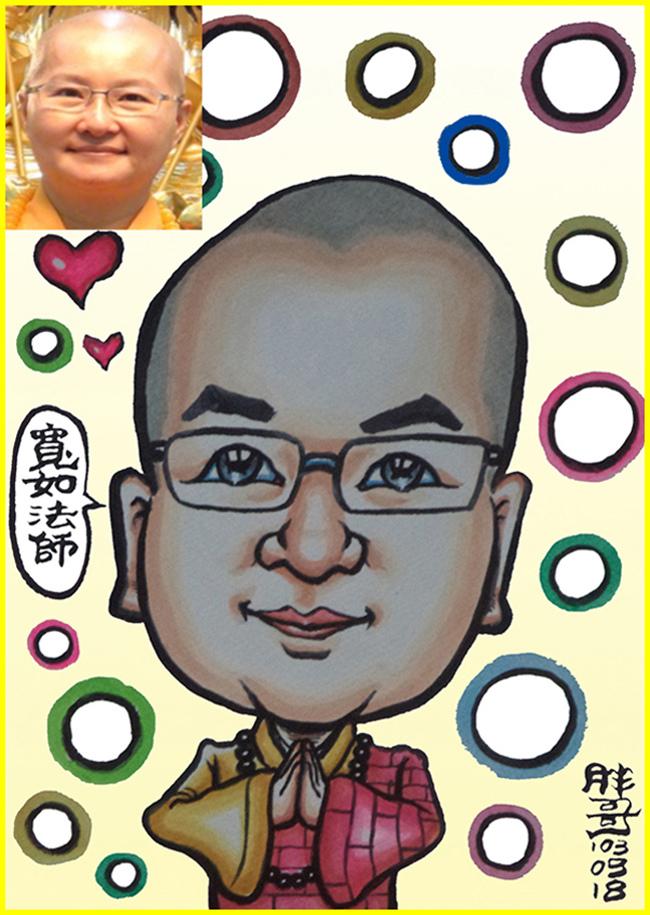 2-胖哥Q版漫畫好友-彩梅的師父寬如法師.jpg