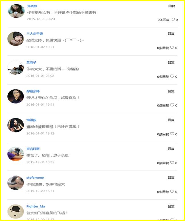 2-讀者反映略影-2.jpg