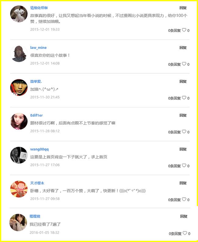 4-讀者反映略影-3.jpg