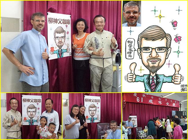 君王堂61周年堂慶略影-柳神父咖啡-部落格.jpg