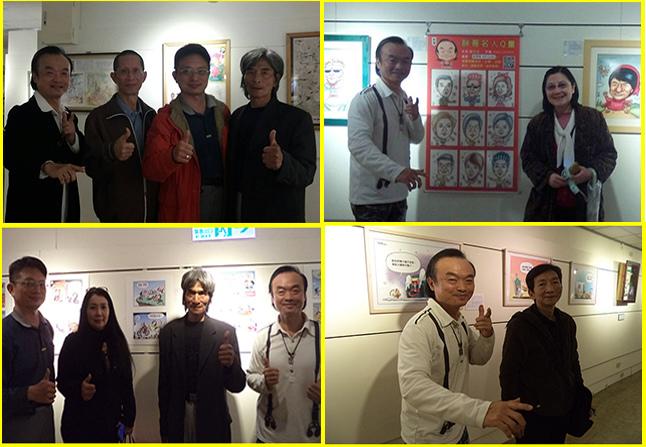 台灣新聞漫畫特展-106年2月22日值日花絮.jpg