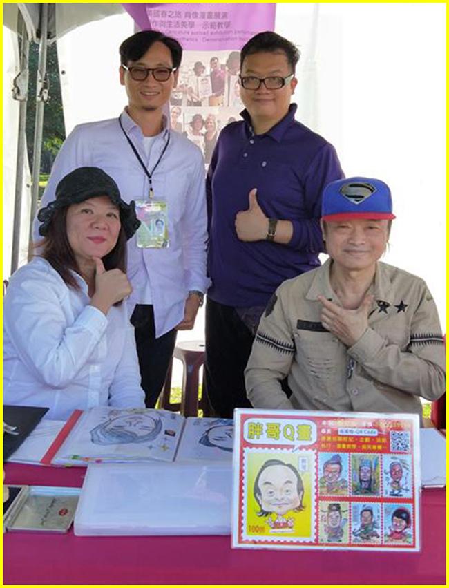 3-夥伴開畫前合影-左前起:Peggy Wu、胖哥,左後起阿閔及信伯。.jpg