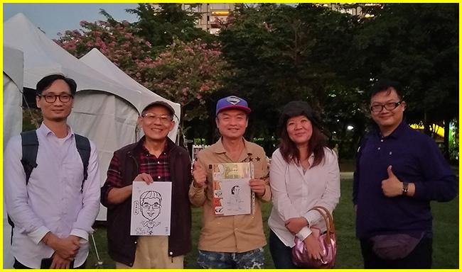 14-活動圓滿完竣-離開大安森林公園前夥伴歡喜合影-左起:阿閔、劉宗銘老師(漫畫教學下午場老師)、胖哥、Peggy Wu 及信伯。.jpg