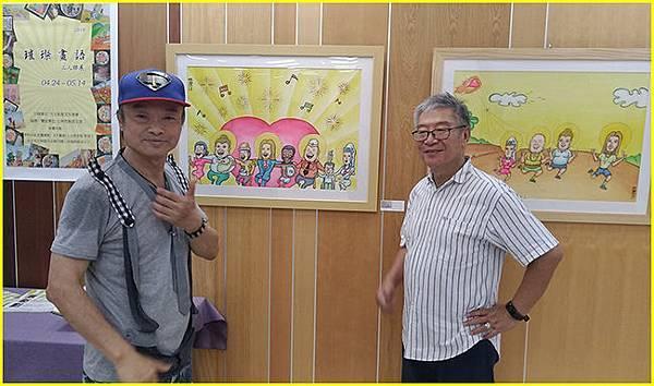 8-與傳協倪副主席歡喜合影.jpg