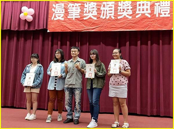 7-胖哥頒獎後與得獎人合影~.jpg