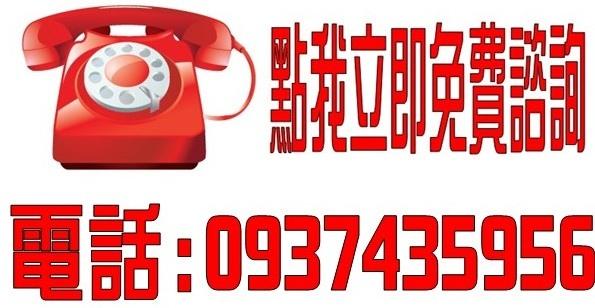 老酒收購0937435956