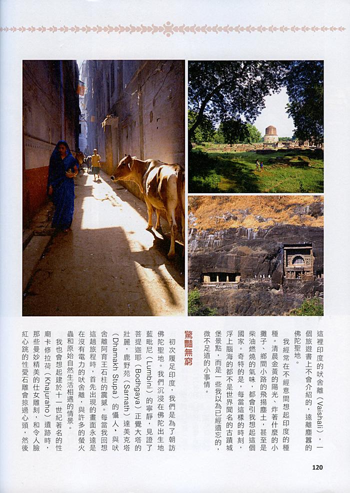 熟年誌NO13-P120
