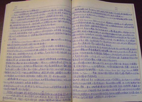 我的旅行日記.jpg