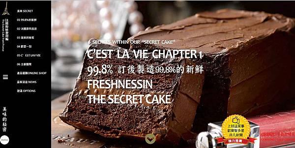 secretcake