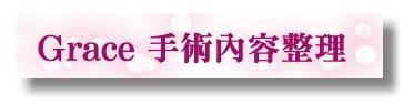 台灣台北桃園台中台南高雄隆鼻手術權威醫師醫生推薦