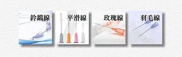 02.01.埋線拉皮手術後遺症副作用風險.jpg