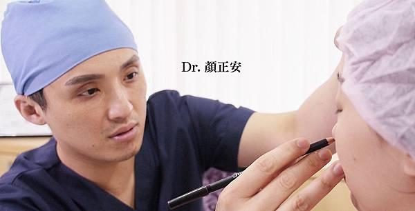 03台灣台北台中台南高雄PTT鼻王鼻整形隆鼻達人顏正安.jpg