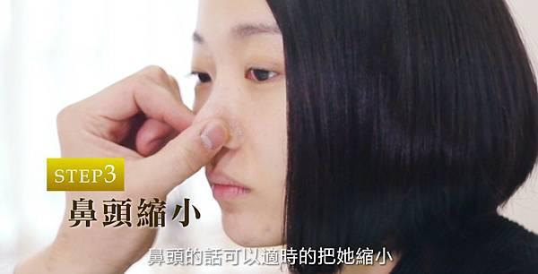 08隆鼻手術費用價錢價格.jpg