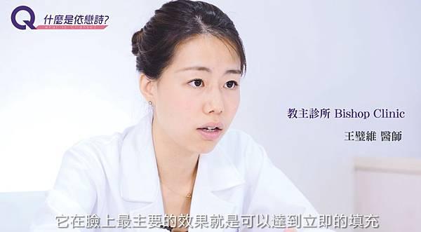 09新竹微整形依戀詩Ellanse洢蓮絲權威醫師診所推薦.jpg