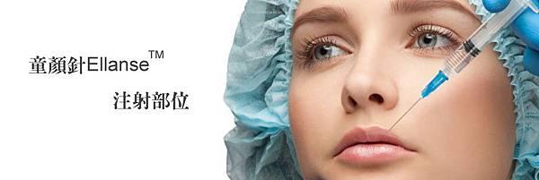007童顏針按摩失敗效果淚溝術後權威推薦診所童顏針價格價錢價位廠商.jpg