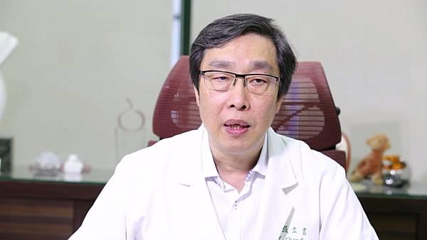 台中整形權威醫生張立言醫師評價及學經歷介紹.jpg