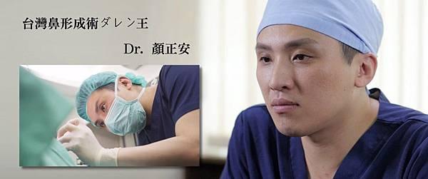 台灣最好的PPT推薦隆鼻手術權威醫師醫生是誰.jpg
