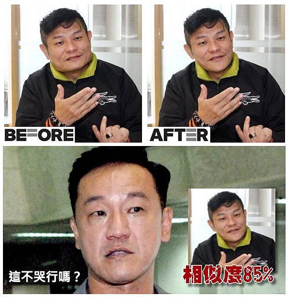許效舜削骨手術模擬竟變臉成陳為民.jpg