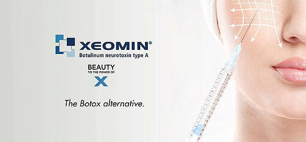 01XEOMIN®天使肉毒桿菌價格價位費用價錢.jpg