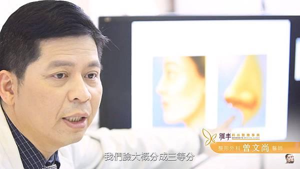 曾文尚醫師隆鼻諮詢.jpg
