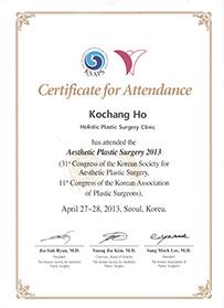 韓國整形外科會議證書