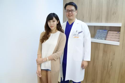 韓式訂書針雙眼皮-201702174.png