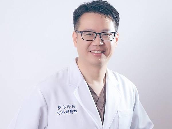 何格彰醫師橫4x3.jpg