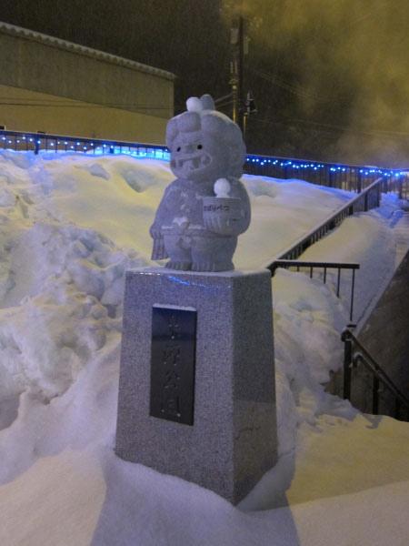 2010北海道-047.jpg