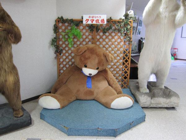2010北海道-171.jpg