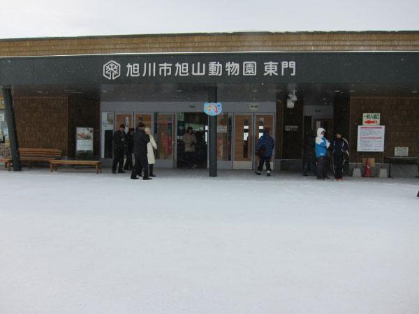 2010北海道-238.jpg