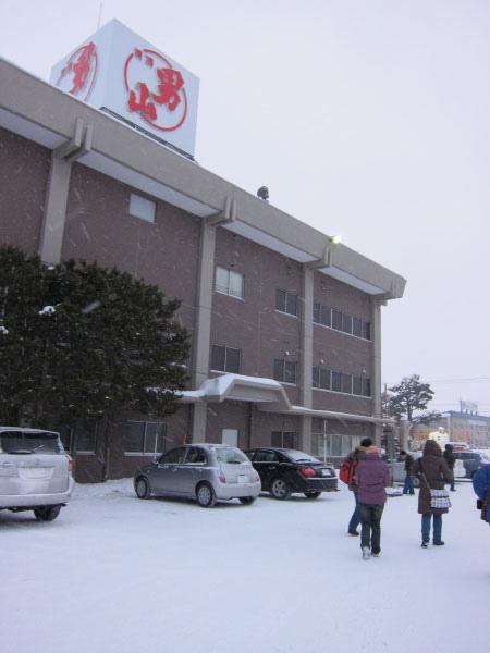 2010北海道-298.jpg