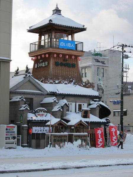 2010北海道-345.jpg